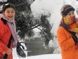 Çankırı'da eğitime bir gün ara verildi