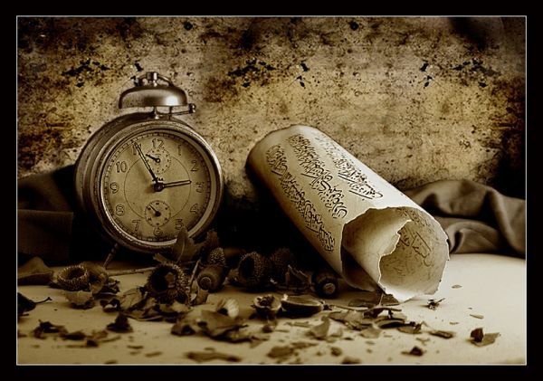 saat ve takvim ile ilgili görsel sonucu
